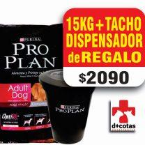 PRO PLAN ADULTO 15 KG + SNACKS + 1 TACHO DISPENSADOR DE REGALO!! $2090