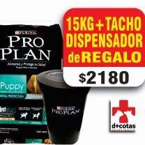 PRO PLAN CACHORRO 15 KG +1 TACHO DISPENSADOR + SNACKS + ENVIO GRATIS $2180