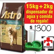 ALIMENTO ASTRO ADULTOS 15+2 KG + SNACKS + BEBEDERO Y COMEDERO DE REGALO !! $1300
